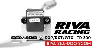 10. RIVA Racing SEA-DOO 2016+ SPEED CONTROL OVERRIDE MODULE