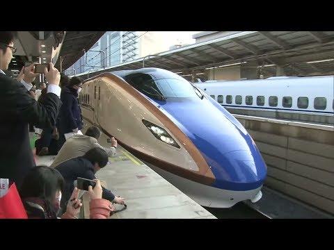 Shinkansen: Japans neuer Superzug - die neue Generati ...