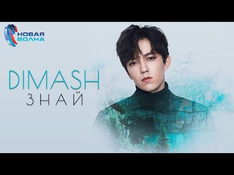 Dimash Qudaibergen - Know ~ New Wave 2019