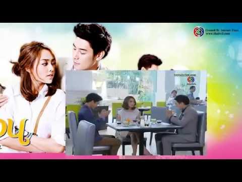 Dao Kiang Duen 7 3 part 1 เสน่หาสัญญาแค้น ตอนที่   Sanaeha Sanya Kaen   กรกฎาคม (видео)