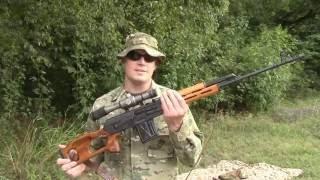 Infantryman's Guide - Romanian PSL