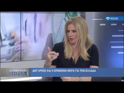 """Ο Υφυπουργός  Εργασίας και Κοινωνικών Ασφαλίσεων, Τάσος Πετρόπουλος στο """"Βουλής Βήμα"""" (07/06/2018)"""