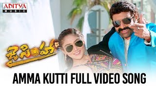 Video Amma Kutti Amma Kutti Full Video Song |Jai Simha Video Songs|Balakrishna|Natasha Doshi|KS Ravi Kumar MP3, 3GP, MP4, WEBM, AVI, FLV Juli 2018
