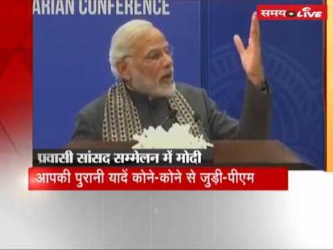 PM Modi addresses the first PIO Parliamentary Conference in Delhi
