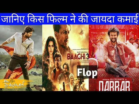Ala Vaikunthapurraamuloo Vs Bagghi 3 and Darbar Budget and Box office collection
