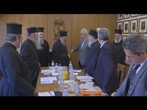 Συνάντηση Κ.Γαβρόγλου με την Επιτροπή Διαλόγου της Εκκλησίας