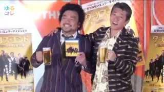 【ゆるコレ】布川敏和とパパイヤ鈴木、ダンスで仲の良さアピール