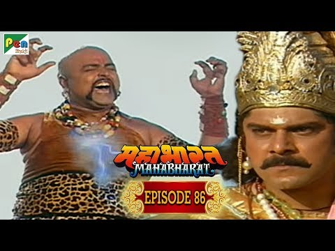 घटोत्कच का वध | Mahabharat Stories | B. R. Chopra | EP – 86