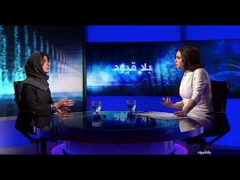 أميرة سعودية تدعو لوقف حرب اليمن (شاهد)