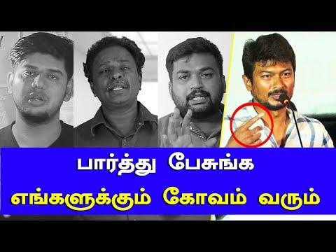 Udhayanidhi Stalin Gives Warning to Reviwers   OKK   Oru Kuppaik Kathai AudioLaunch