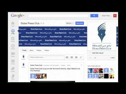 مريم بن فهد تطلق مبادرة الأجندة الافتراضية