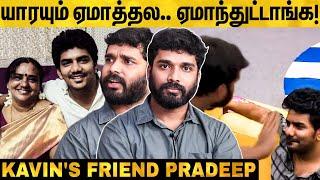 "Video ""கவின் அம்மா எந்த தப்பும் செய்யல"" Kavin's Friend Pradeep Explains The Case | Bigg Boss 3 MP3, 3GP, MP4, WEBM, AVI, FLV September 2019"