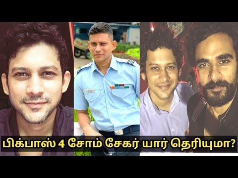 பிக்பாஸ் 4 சோம் சேகர் யார் தெரியுமா? | bigg boss som shekar | biography | vijay tv | real lifestyle
