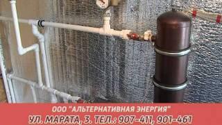 """Индукционный нагреватель """"ВИН"""""""