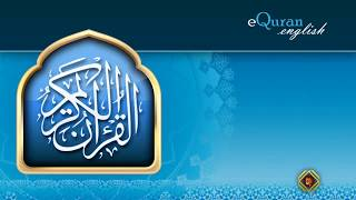eQuran English Lite YouTube video