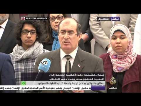 ترتيبات القوى الثورية المصرية استعدادا لـ ٢٥ يناير القادم