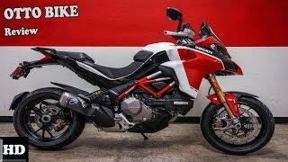 10. WOW AMAZING !!!2018 Ducati Multistrada 1260 Pikes Peak Price & Spec