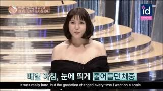 Video The Best Korea Plastic Surgery   Let Me In 5, V line, Face lifting, Anti Aging, Jawline Surgery MP3, 3GP, MP4, WEBM, AVI, FLV September 2018