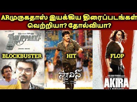 AR Murugadoss Directed Movies Hit? Or Flop? | தமிழ்