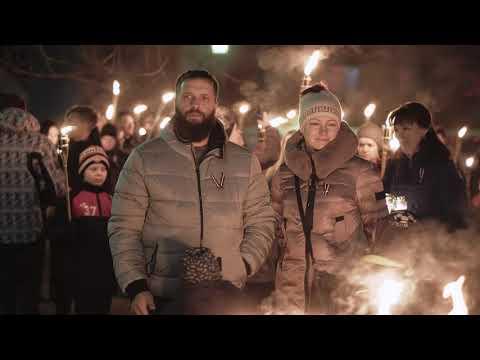 Lāčplēša dienas gājiens Valmierā