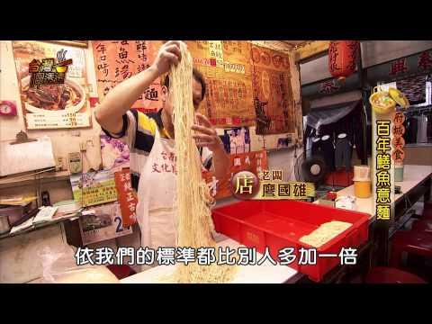 沙卡里巴-老牌炒鱔魚專訪