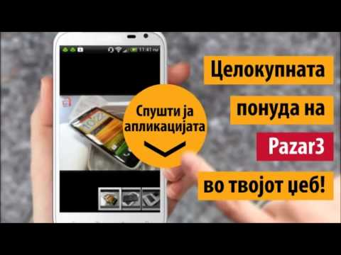 Video of Pazar3.mk - Sell & Buy