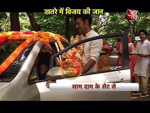 Saam Daam Dand Bhed: SHOCKING! Vijay's Life In DAN
