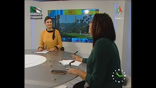 Bonjour d'Algérie - Émission du 16 octobre 2020