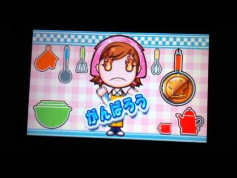 COOKING MAMA 4 -KITCHEN MAGIC GAMEPLAY DEMO FOR NINTENDO 3DS