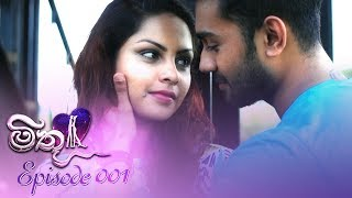 Mithu | Episode 01 - (2018-05-08) | ITN