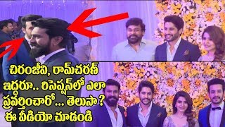 Video చిరు రామ్ చరణ్ ప్రవర్తన చుడండి Megastar Chiranjeevi, Ram Charan At Samantha Naga Chaitanya Reception MP3, 3GP, MP4, WEBM, AVI, FLV November 2017