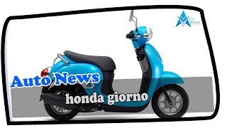7. LOOK THIS!!!Honda Giorno Price in india