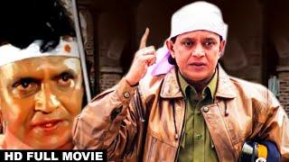 Video Aakhri Ghulam - Full Hindi Movie - Govinda, Juhi Chawla & Pran - Bollywood Action Movie MP3, 3GP, MP4, WEBM, AVI, FLV April 2018