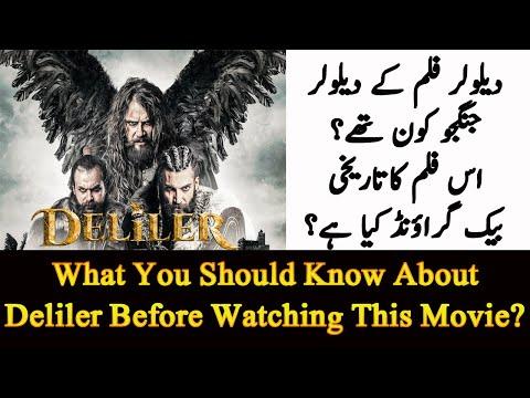 Deliler History | Who Were Deliler ? | Urdu | English | دیلولر جنگجو کون تھے؟