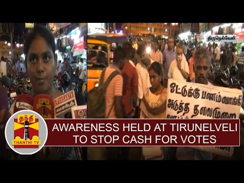 Awareness-Held-at-Tirunelveli-to-stop-Cash-for-Votes-Thanthi-TV