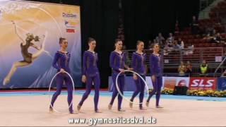 Team Ukraine (UKR) - Seniorgroups 06 - World-Cup Sofia 2016Order VideoDVDs: http://gymnasticsdvd.de/shop/pi.php/World-Cup-Sofia-2016.htmlMore Videos and DVDs at http://www.gymnasticsdvd.deSubscribe my Channel: http://www.youtube.com/subscription_center?add_user=voltigierclipsRhythmic Gymnastics World-Cup Sofia 2016