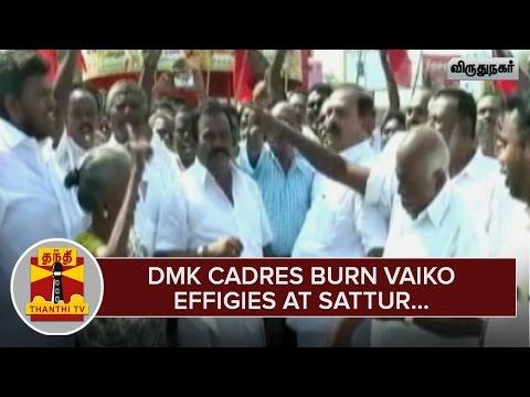 DMK-cadres-burn-Vaiko-Effigies-at-Sattur--Thnathi-TV