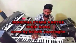 Video BAHUTH PYAR KARTE HAI......HINDI SONG download in MP3, 3GP, MP4, WEBM, AVI, FLV January 2017
