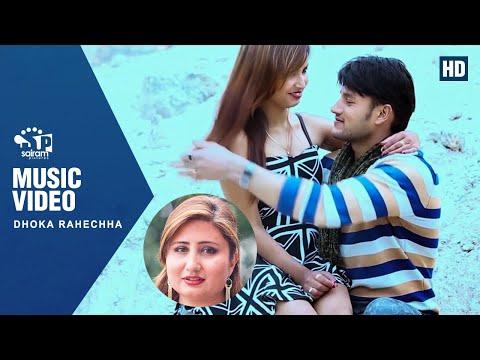 (New Morden Song : Dhoka Rahechha :  Anju Panta | Jiwan Shahi | 2018 | 2075 | - Duration: 4 minutes, 44 seconds.)