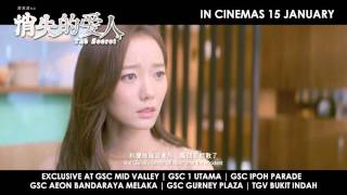 Nonton The Secret 消失的爱人 - Official Trailer (In cinemas 15 Jan 2016) Film Subtitle Indonesia Streaming Movie Download