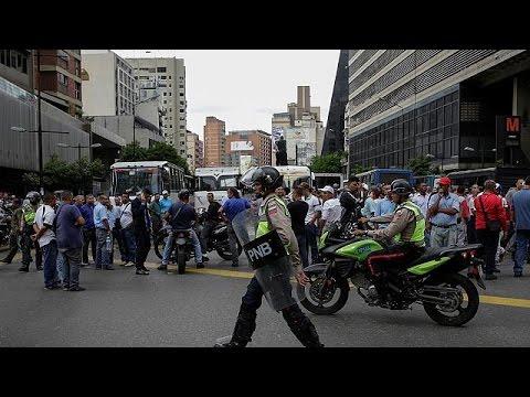 Βενεζουέλα: «Όχι» της εκλογικής επιτροπής σε δημοψήφισμα εντός του 2016