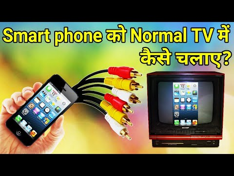 Download Connect your Smart phone to Old CRT normal TV