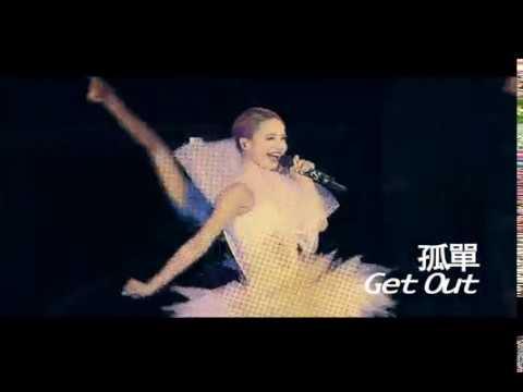蔡依林 Jolin Tsai -  十三號星期舞 Friday The 13th (華納official 官方完整版MV)
