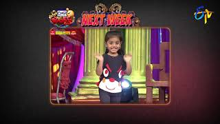 Video Extra Jabardasth | 26th January 2018  | Latest Promo MP3, 3GP, MP4, WEBM, AVI, FLV Juli 2018
