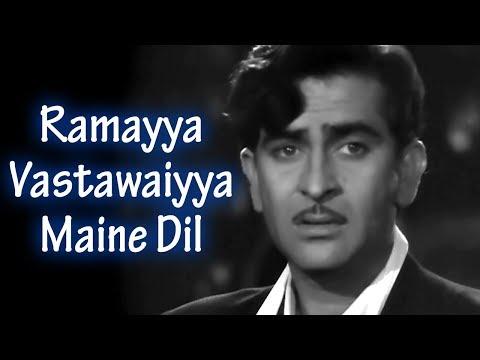 Ramayya Vastawaiyya | Shree 420 | Raj Kapoor | Nargis | Bollywood Classic Songs | Shankar Jaikishan