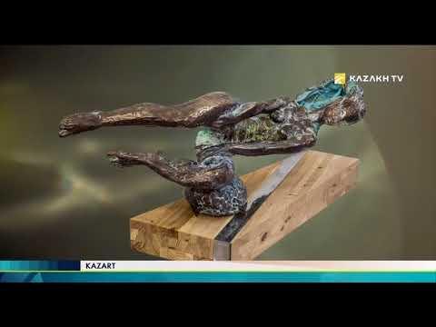 Скульптор Даурен Досмагамбетов