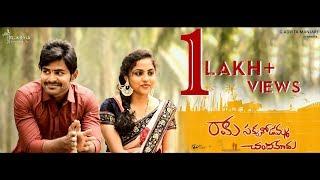 Video Ramasakkanodamma Chandamama - Latest Telugu ShortFilm 2018 | Advita Manjari presents RakshaCreations MP3, 3GP, MP4, WEBM, AVI, FLV September 2018