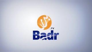 Download Video Riyadhush Shalihin - Yakin dan Tawakkal MP3 3GP MP4