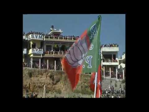 PM Shri Narendra Modi addresses public rally in Pithoragarh, Uttarakhand : 12.02.2017