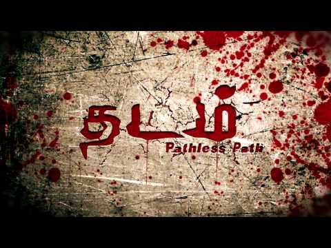 THADAM - Short Film Teaser by SS Kavi short film